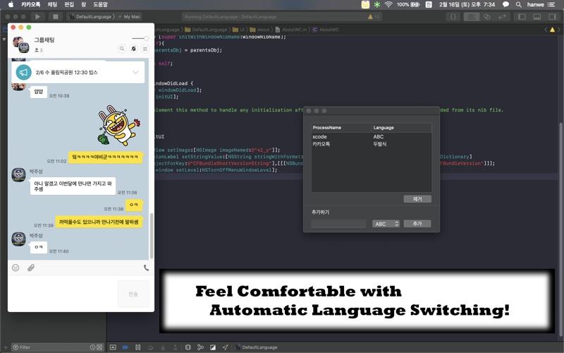 DefaultLanguage скриншот программы 1