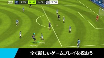 FIFAサッカー screenshot1