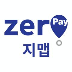 지맵(Z-MAP)-제로페이, 가맹점 찾기, 모바일상품권