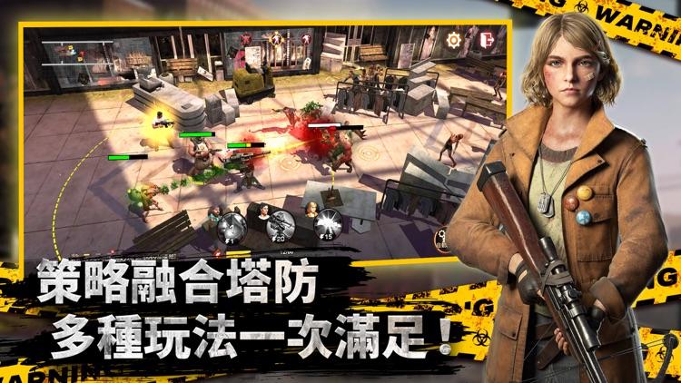 全面屍控-「陰屍路」聯名手遊 screenshot-3
