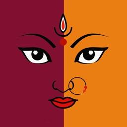 Devi Stuti and Mantras