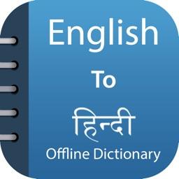 Hindi Dictionary & Translator