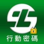 土地銀行行動密碼 icon
