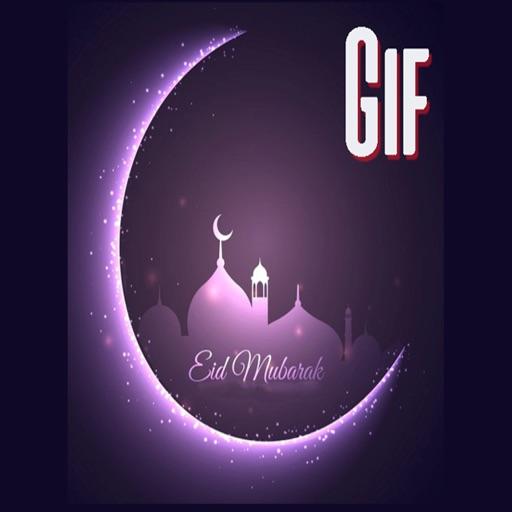 Eid Mubarak GIF