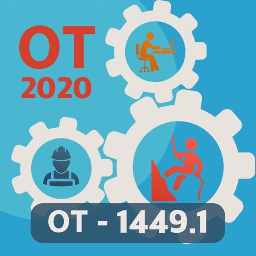 Охрана труда на высоте 2020
