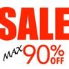 アマゾン割引検索 Sale Max 90% Off!