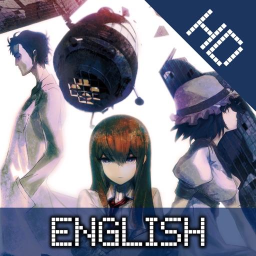 STEINS;GATE HD EN (ENGLISH)