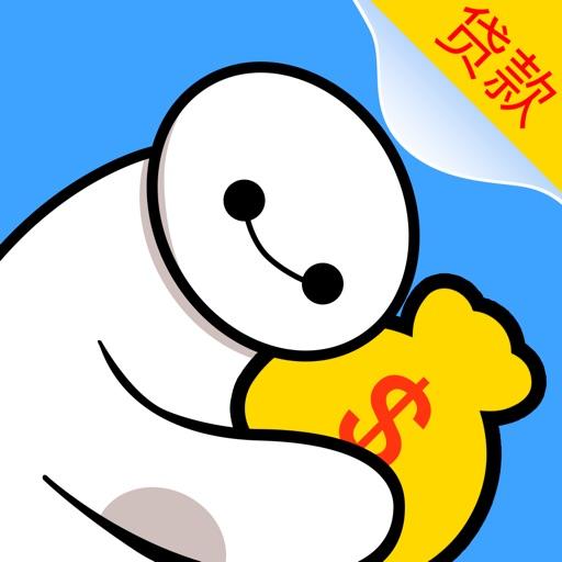 大白贷款-小额贷款之现金借款分期借款平台