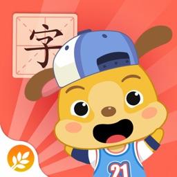 麦田认字-儿童识字早教游戏拼音学习大全