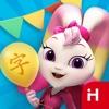 iHuman Chinese - ゲームをする漢字勉強 - iPhoneアプリ