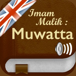 Al-Muwatta Pro Audio : English