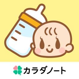 授乳ノート 簡単シンプル赤ちゃんの育児記録 By Karadanote Inc