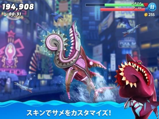 Hungry Shark Worldのおすすめ画像3