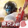 荒野行動-NetEase Games