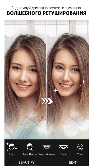 учитывать, что приложение фоторедактор открывающий закрытые глаза совершенно важно