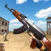 إطلاق FPS: ألعاب البندقية 2021