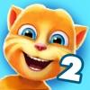 おしゃべり猫のトーキング・ジンジャー2