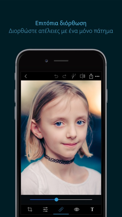 Screenshot for Photoshop Express-Επεξ. φωτογ. in Greece App Store