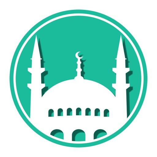 Muezzin - Salat, Qibla, Quran