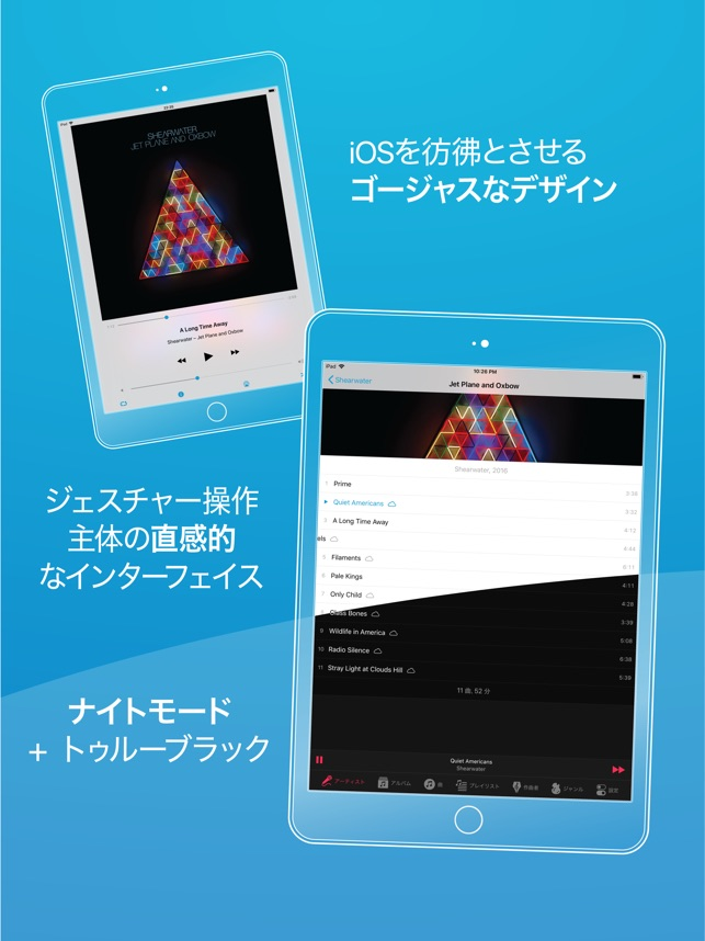 Cs Music Player Screenshot