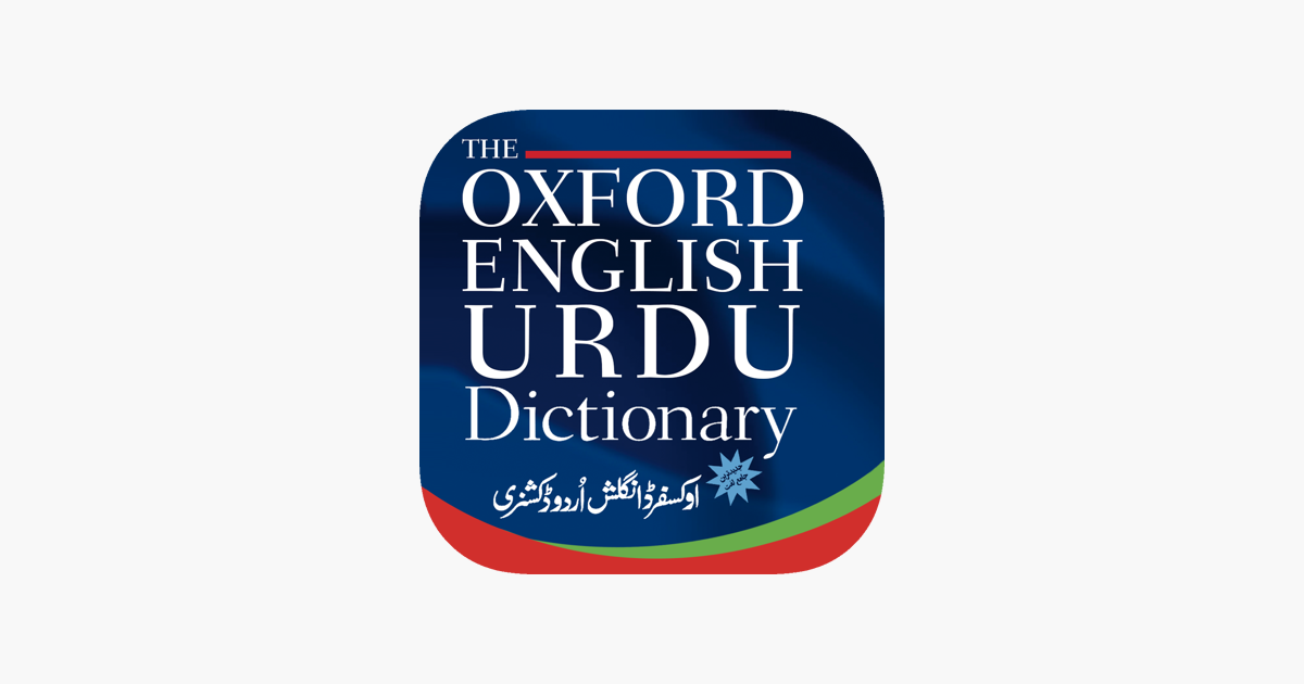 Oxford Urdu Dictionary 2018 on the App Store