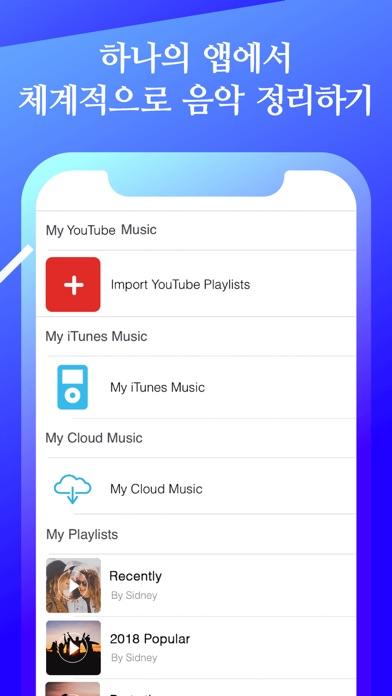 음악MP3노래플레이어: MB3 for Windows