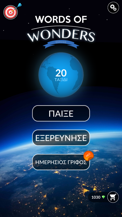 Screenshot for Words Of Wonders: Παζλ! in Greece App Store