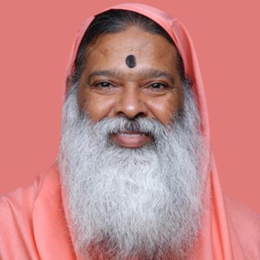 Guru Gita