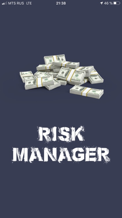 DS Risk Manager