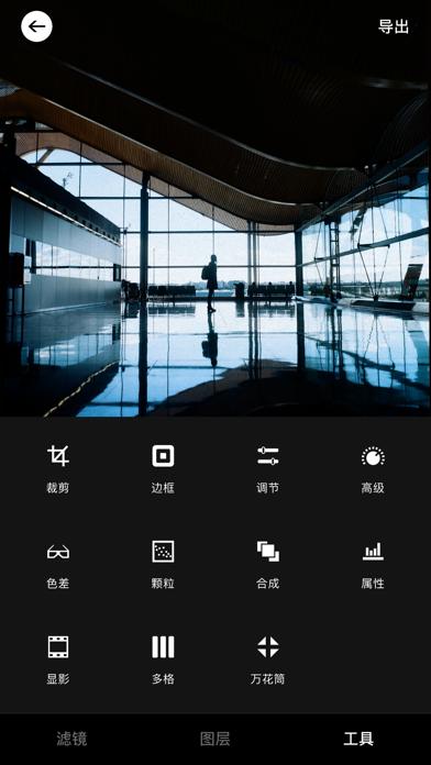 Focus 专业相机 - 单反延时摄影屏幕截图7