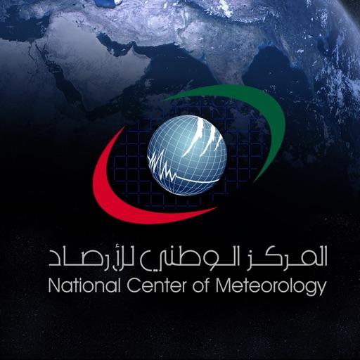 Weather UAE