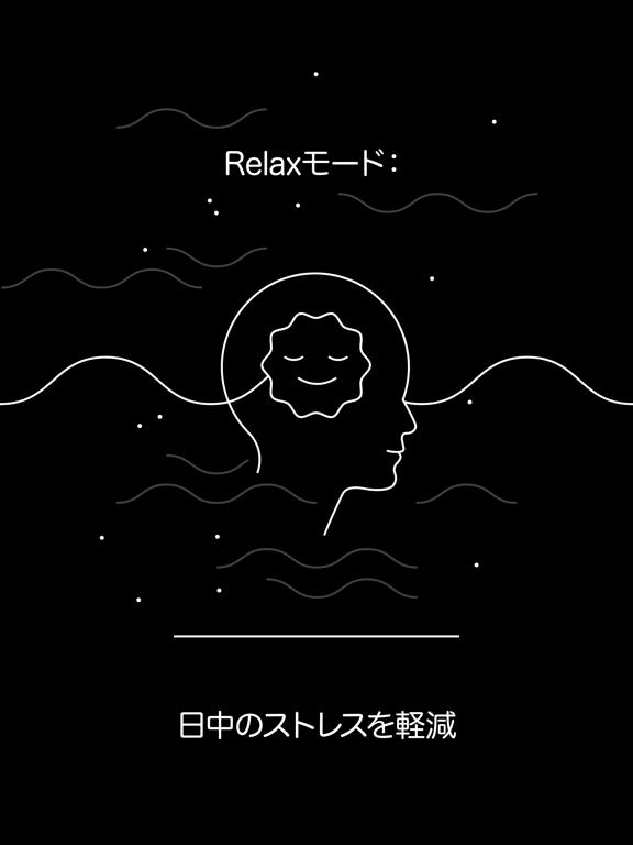 Endel(エンデル) - 癒しのための音楽アプリのおすすめ画像4