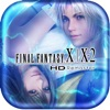 FINAL FANTASY X/X-2 HDリマスター iPhone / iPad