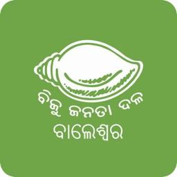 R K Jena Balasore