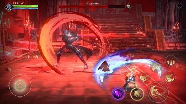 魂之刃:巨龙城堡 screenshot-5