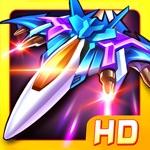 Thunder Assault: Alien Shooter