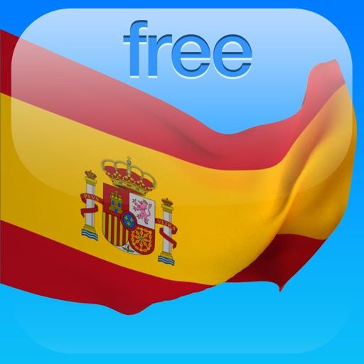 1ヶ月でスペイン語 iAP