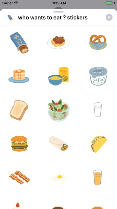 Screenshot for om nom nom stickers in Taiwan App Store