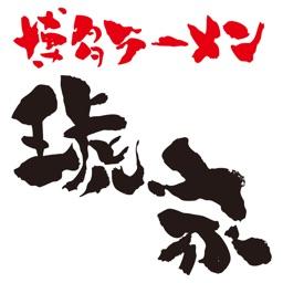 福岡県 博多天神 ホテルニューオータニ博多 By New Otani Kyushu K K