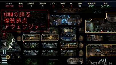 XCOM 2 Collectionのおすすめ画像6
