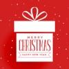 Подарки и Одежда на Новый Год