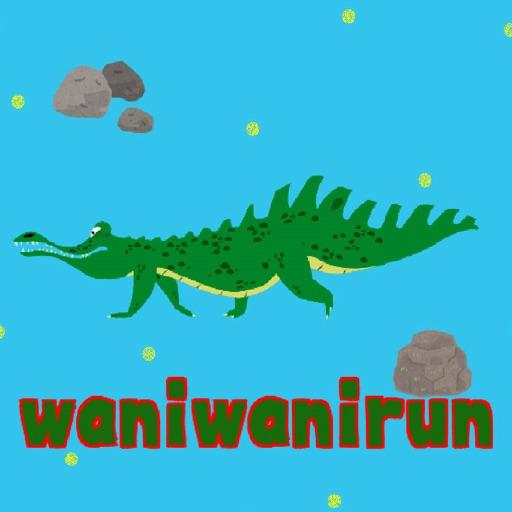 ワニワニラン -waniwanirun-