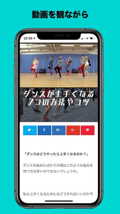 Panelz 分割ブラウザアプリのおすすめ画像3