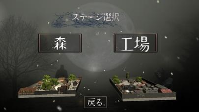 MonsterEscape screenshot 4