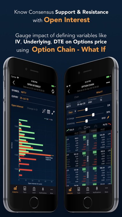 Option Strategy Optimizer screenshot-6