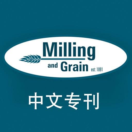 Milling and Grain 中文专刊