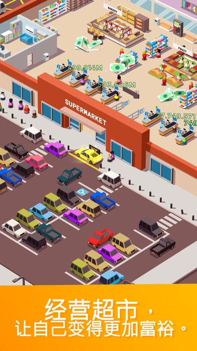 Screenshot for 《Idle Supermarket Tycoon》 - 購物 in Taiwan App Store