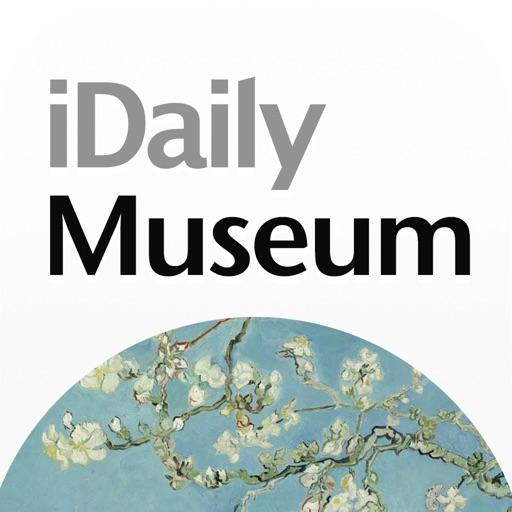 每日环球展览 iMuseum · iDaily Museum