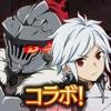 ヒーローズチャージ (ヒロチャ・Heroes Charge)