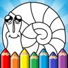 Рисовалка: раскраска для детей